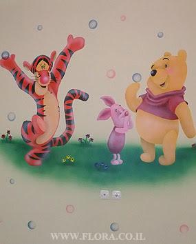 פו הדוב, חזרזיר טיגריס – ציור הקיר בחדר תינוקות. אשדוד, דירה פרטית.