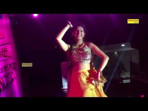 सपना चौधरी का सबसे प्यारा डांस! Sapna Choudhary Dance in Ranchi Jharkhand