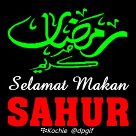 gambar dp bbm puasa ramadhan    gif animasi
