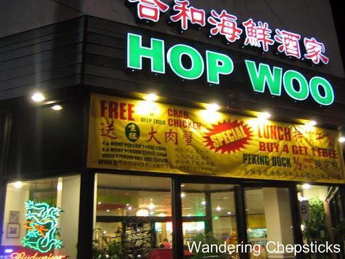 Hop Woo BBQ Seafood Restaurant - Alhambra 1