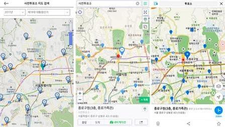 선관위·네이버·카카오, 지도 앱으로 투표소 위치 안내해…사전 ...