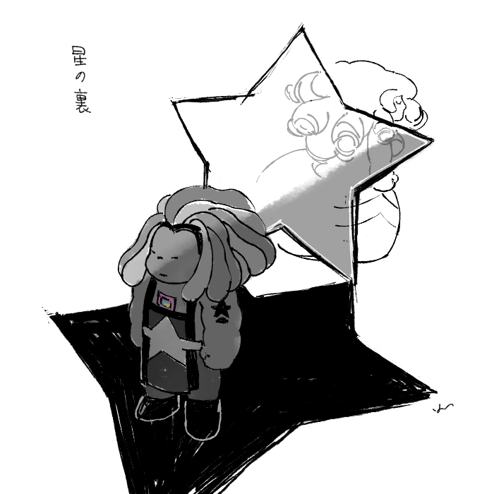 Beneath the Starthere is a one-hour drawing SU art challenge with a given subject once a week on Twitter, which has just started from the end of September! if you are interested, visit...