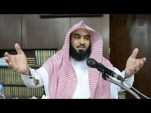 فَاسْتَقِمْ كَمَا أُمِرْتَ / للشيخ حسين بن محمد الشمري