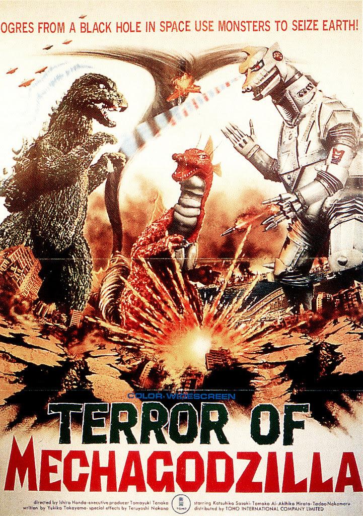 The Terror of Mechagodzilla (1975)