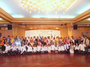 CSR Campus # 57