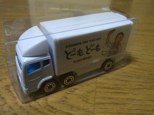 K.ODA TOUR 2011 トランポミニカー