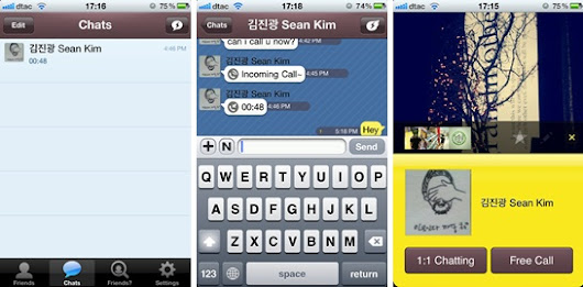 KakaoTalk – A Worthy Alternative to WhatsApp | One Click Root