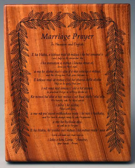 Hawaiian Koa Wood Plaques   wedding guestbook   Pinterest