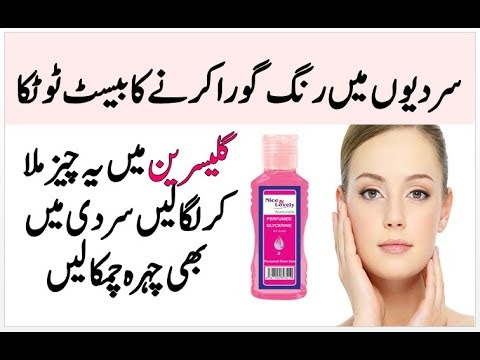 Face Glow In Winter | Skin Whitening Facial Mask