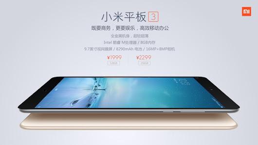 Xiaomi Mi Pad 3: Leaked Specifications, Features & Price