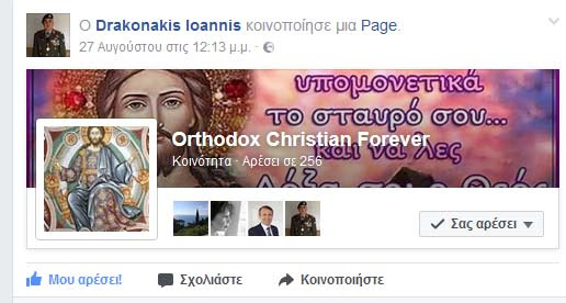 OrthodoxCristian