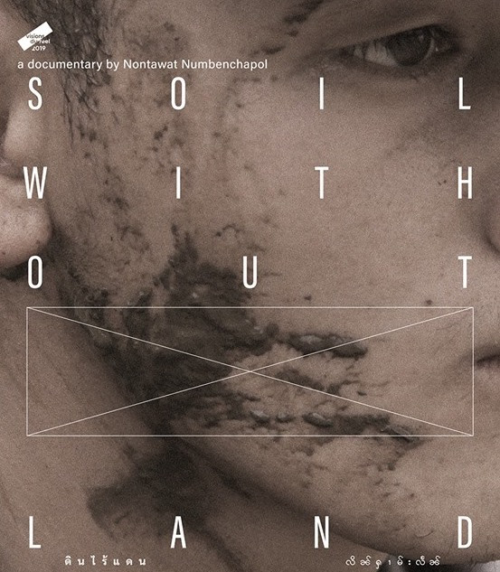 Soil Without Land