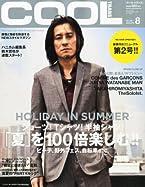 COOL TRANS (クール トランス) 2012年 08月号 [雑誌]