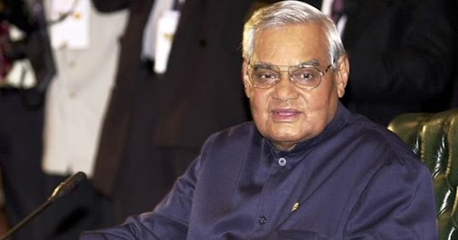 Vajpayee 'Asti Visarjan' to be done in Haridwar on Sunday, Spl prayer meeting on Aug 20: BJP #AtalBi...