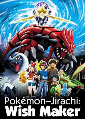 Pokémon: Jirachi Wish Maker