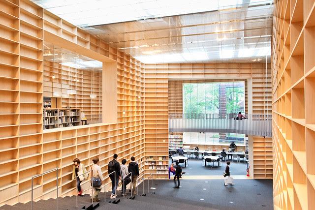 Musashino Art University Museum & Library - Sou Fujimoto