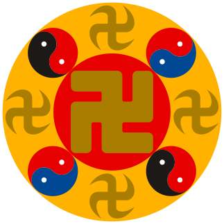 File:Falun Gong Logo.svg
