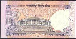 IndP.97c50Rupees2007Esig.89Y.V.ReddyWKr.jpg
