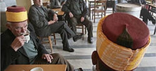 Το ΥΠΕΞ συζητά με την Ισλαμική Διάσκεψη ζητήματα της Μειονότητας Θράκης