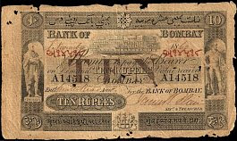 indP.S11010Rupees1.11.1860NS.jpg
