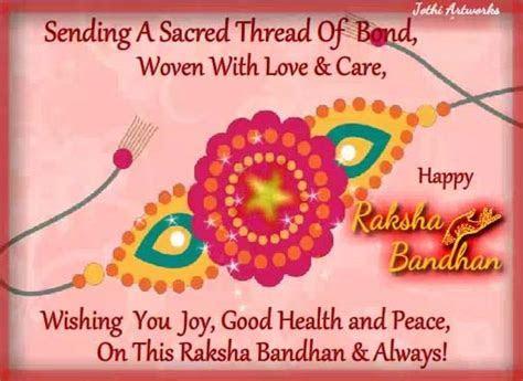 Special Sacred Thread Of Love! Free Raksha Bandhan