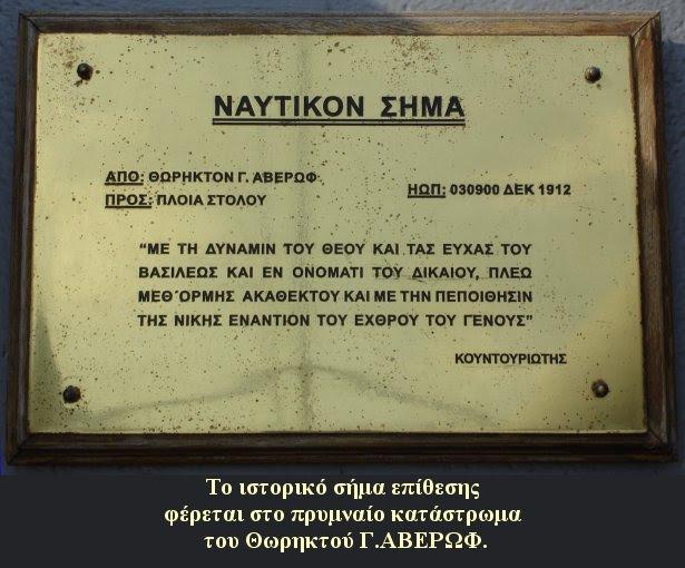 sima_kountouriotis
