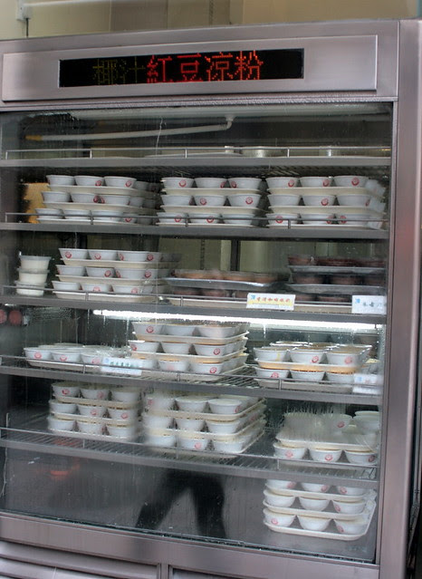 Bowls and bowls in the chiller, ready to be served