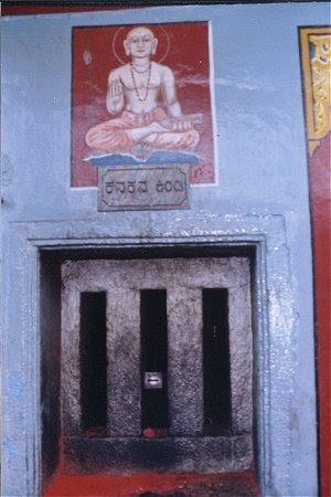 The Kanaka`s Peephole, Udupi