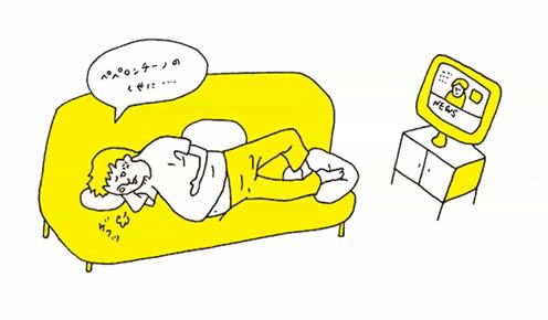 003 満腹の終わり