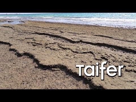 Απόκοσμο θέαμα: Εξαφανίστηκε η θάλασσα στη Χαλκιδική