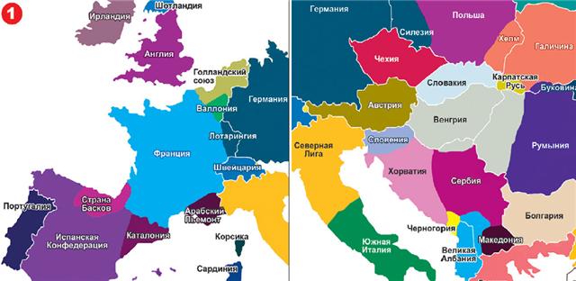 Настораживающе прозорливый прогноз российских СМИ о том как будет выглядеть Европа к 2035 году