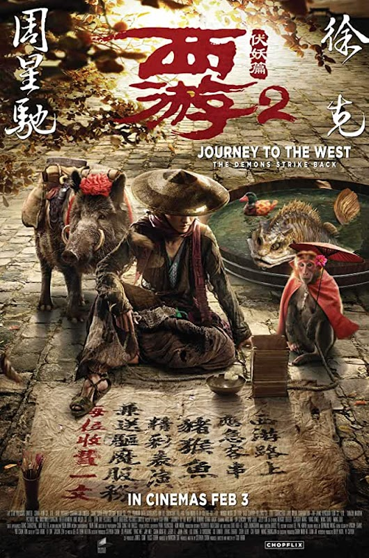 Journey to the West: The Demons Strike Back 2017 300MB Dual Audio