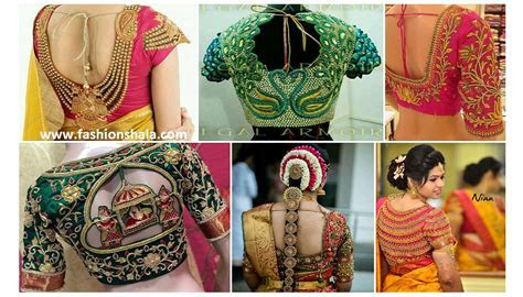 Traditional South Indian Bridal Blouse Designs   Kurti Blouse