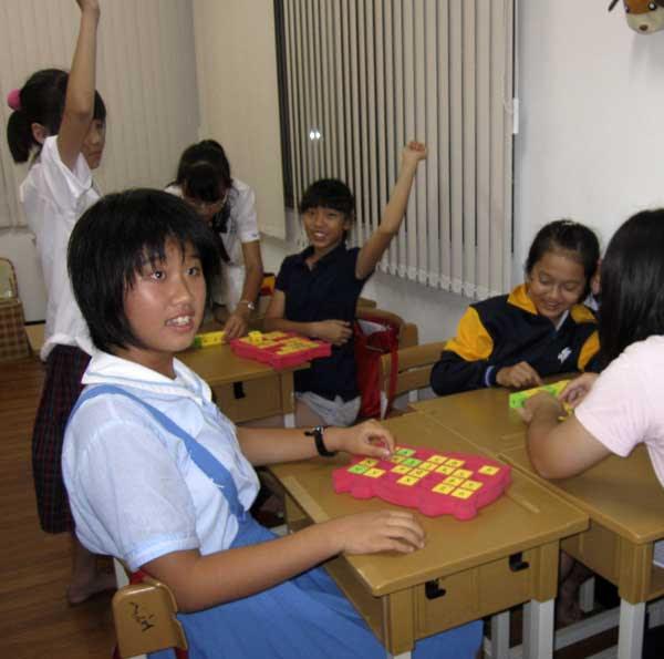 快樂學習 複習字彙