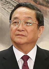俞正声,主管宗教,少数民族和非党团体工作。