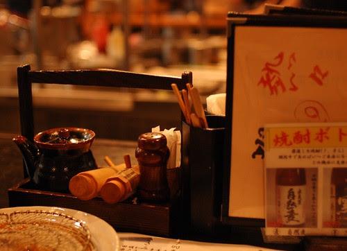 The menu and seasonings