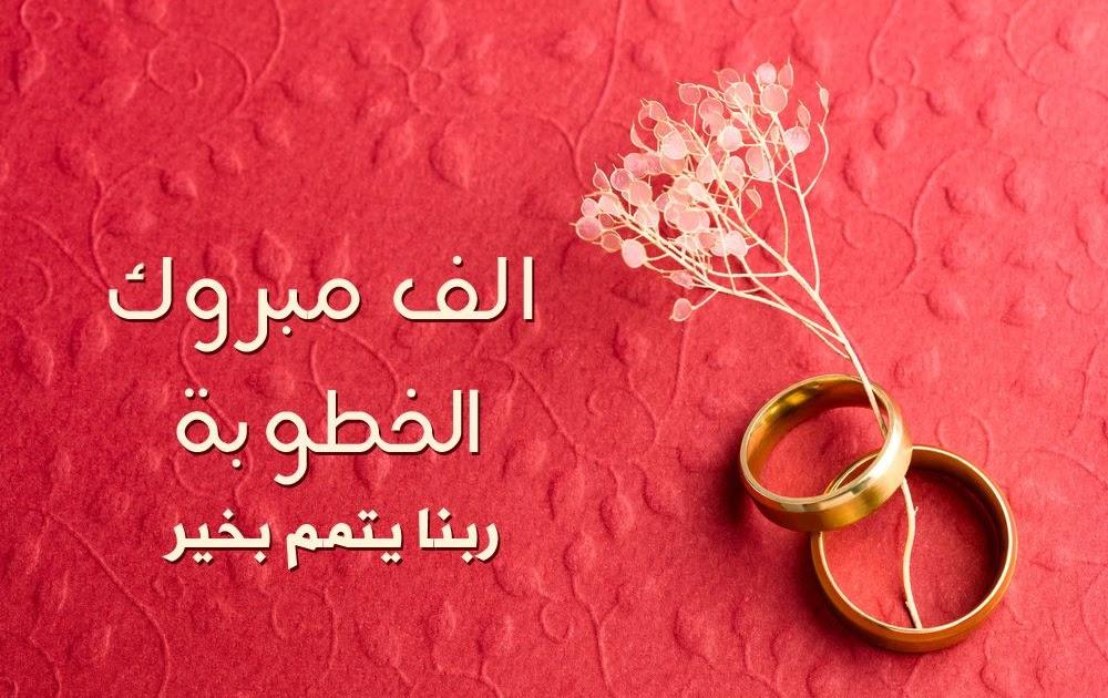 Shirley الف مبروك الخطوبة يا نور