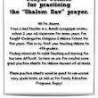 Hebrew Prayer Primer Shalom Rav Reading and Writing Practice - Joanne Zeidman