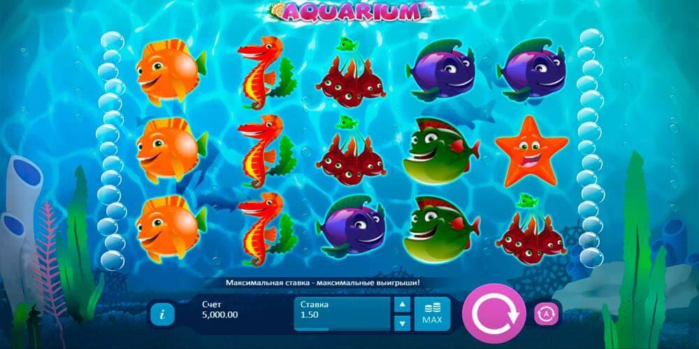 Цупис игровой автомат aquarium fish смотреть онлайн