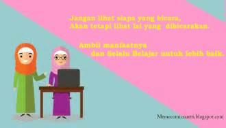 kata kata muslimah tentang belajar menjadi lebih baik