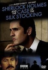 Sherlock Holmes y el caso de la media de seda (TV)