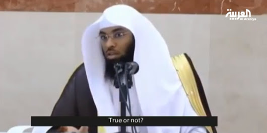 Saudi Cleric Makes Groundbreaking Scientific Discovery