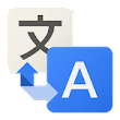 Google Translate Adds 51 Offline Language Packs, Lets You Tear Down The Language Barrier Without A Network Connection