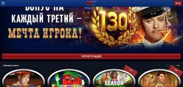 Онлайн казино на реальные деньги на карту Саратов