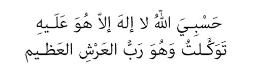 best2! alhamdulillah :)