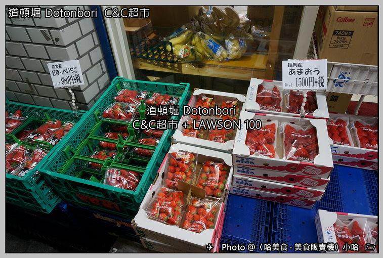 〈哈美食‧美食販賣機〉請投幣 ! Gourmet Vending Machine : [日本] 關西 ...
