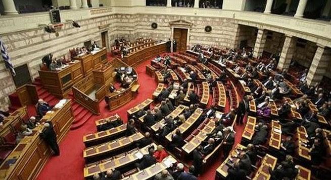 Αποτέλεσμα εικόνας για αιθουσα της Βουλής