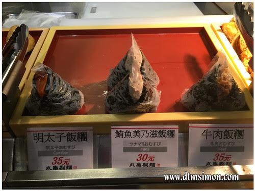 丸龜製麵高鐵店17.jpg
