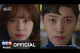 Lirik Lagu Make A Dream (꿈을 그린다) - Hongbin (VIXX) (Legal High OST Part 6) dan Terjemahan + Translation