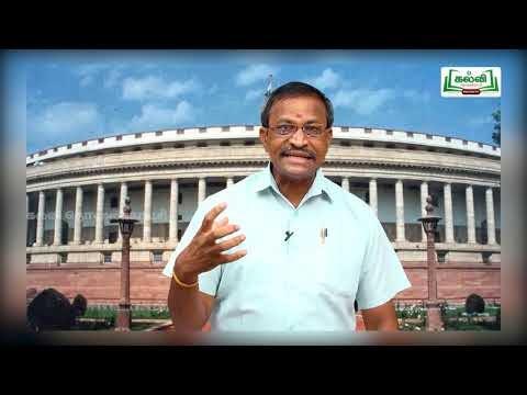11th Political Science அரசியல் அறிவியல் என்பது அறிவியலா? கலையா? அலகு1 பகுதி 2 Kalvi TV